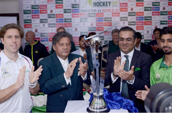 PTCL Hockey Cup 2018 Trophy Unveiled National and international legends to be honoured