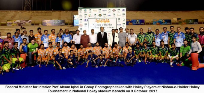 Federal Minister Ahsan Iqbal appreciated effort of Pakistan Hockey