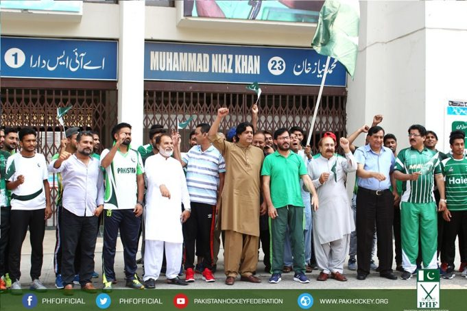 PHF Officials, Staff, Players and Coaches observe kashmir hour on pm Imran khan's call