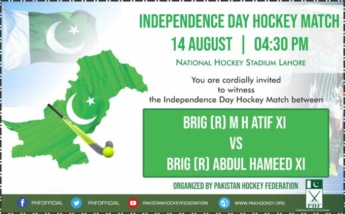 The Pakistan Hockey Federation is organizing an exhibition hockey match on the occasion of Independence Day on August 14, 2020 at the National Hockey Stadium, Lahore. The exhibition hockey match will be played tomorrow at 4:45 pm at National Hockey Stadium Lahore Patch No. 1 between Bri (R) MH Atif XI vs. Bri (R) Abdul Hameed XI. Muhammad Khalid Mahmood Secretary General Pakistan Olympic Association will be the chief guest on this occasion . being a national cause , all print and electronic media personal are requested to cover this event in a big way. The program schedule is as follows: 4: 15 : Tree plantation 4: 20: Independence Day Cake ceremony 4:30: Media talk 4:45: Start of Exhibition Match